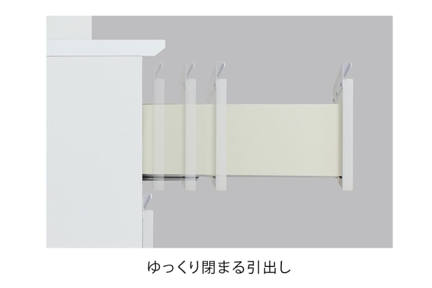 カウンター サイゼスト 60引出 ※奥行49cm(ホワイト)