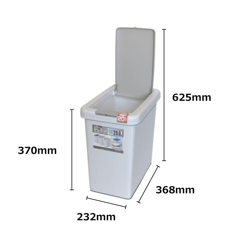 ダストボックス 食器棚 ライズ120・160用(20L×3個)