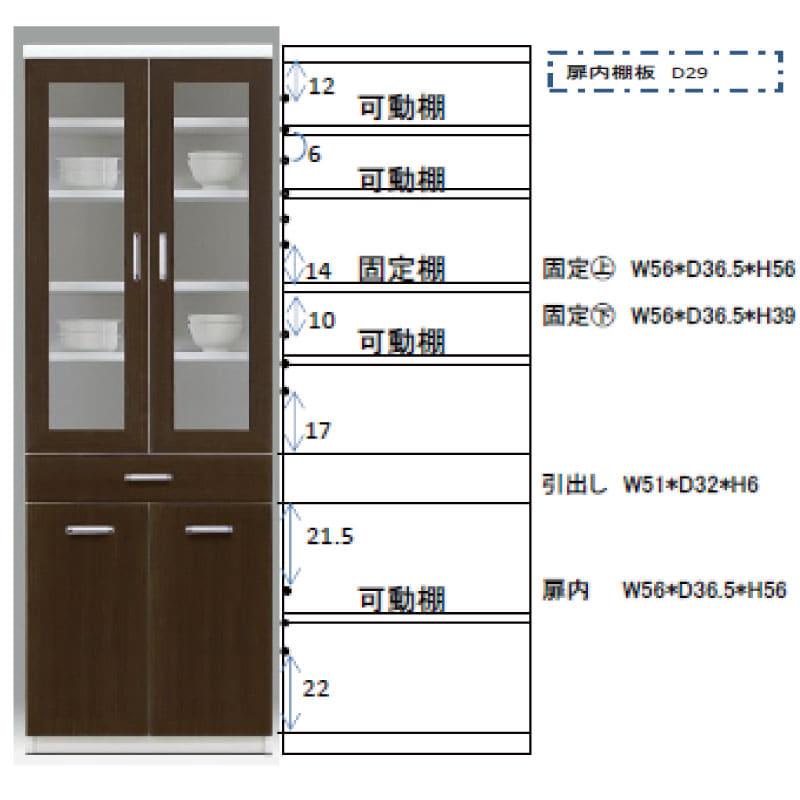 食器棚 ペレットβ 60DB(ホワイト)