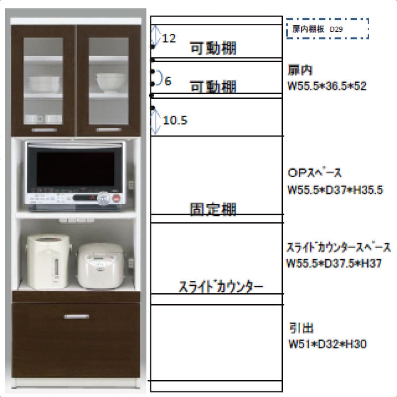 食器棚 ペレットβ 60OP2段(ホワイト)