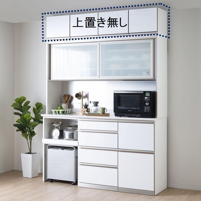 ダイニングボード ラクシア6点セット(上置き無):セレクト型食器棚