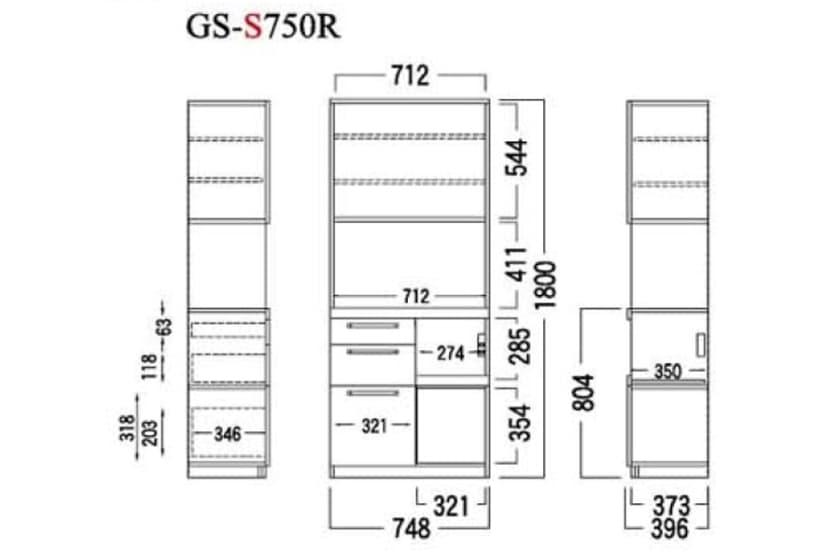 パモウナ ダイニングボード YC−S750R W(プレーンホワイト)