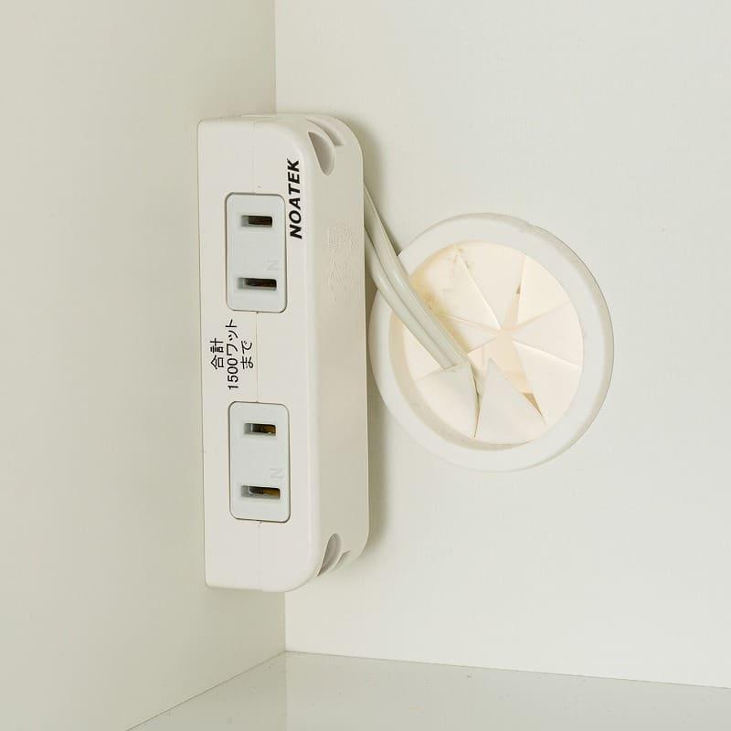 :家電の使用時に便利