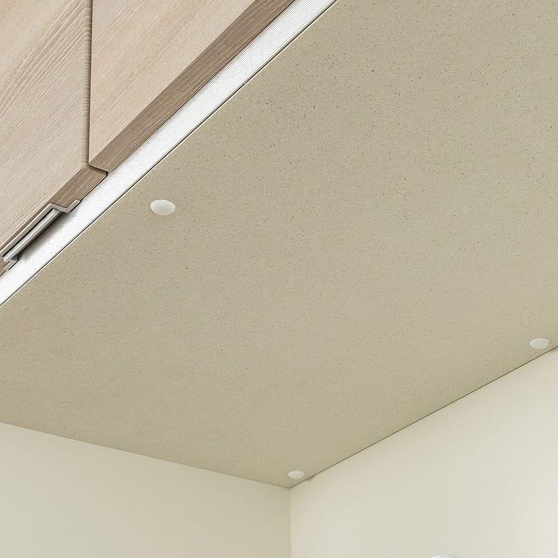 ダイニングボード ハイル HY−120FAST エルムグレー:家電収納部にはモイスを標準装備