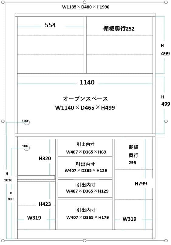 食器棚 ブルート ハイタイプ120(OBR)