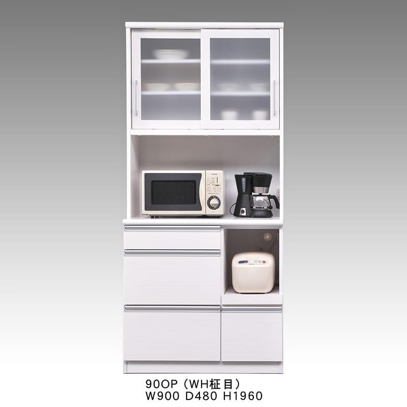 食器棚 ブルート ロータイプ 90右 (WH柾目):シマホのコスパに優れる食器棚 小物類はイメージです
