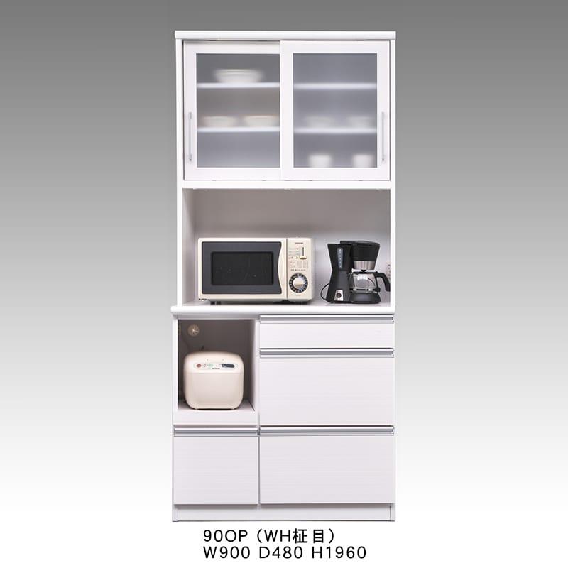 食器棚 ブルート ロータイプ 90左指定 (WH柾目):シマホのコスパに優れる食器棚 小物類はイメージです