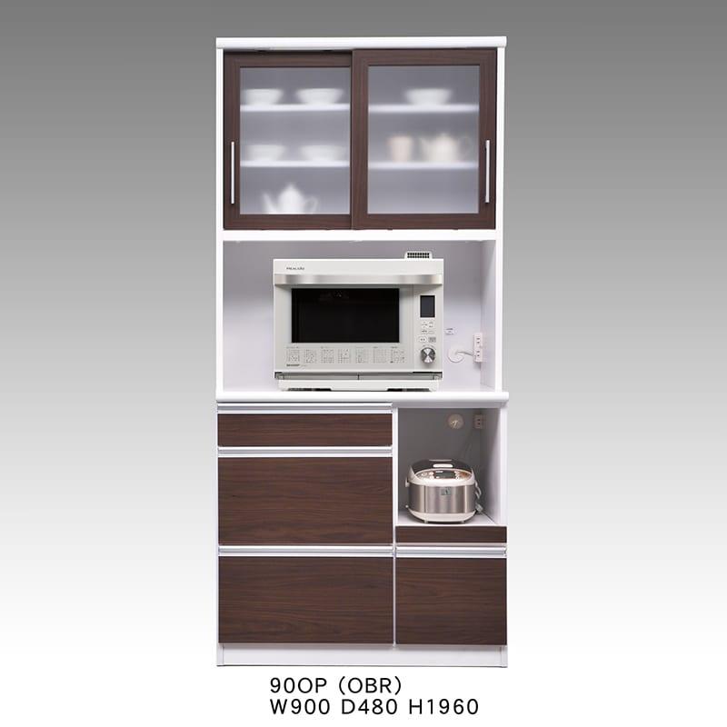 食器棚 ブルート ロータイプ 90右 (OBR):シマホのコスパに優れる食器棚 小物類はイメージです