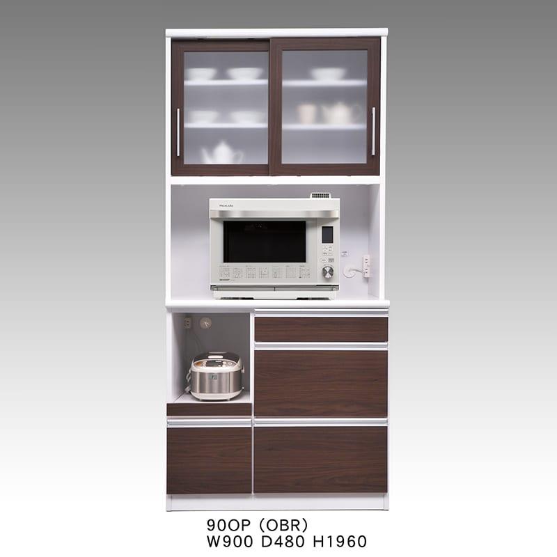 食器棚 ブルート ロータイプ 90左指定 (OBR):シマホのコスパに優れる食器棚 小物類はイメージです