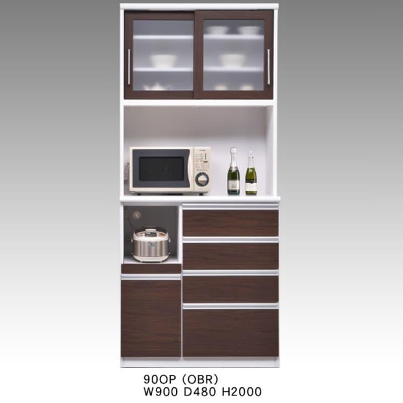 食器棚 ブルート ハイタイプ 90左 (OBR):シマホのコスパに優れる食器棚 小物類はイメージです