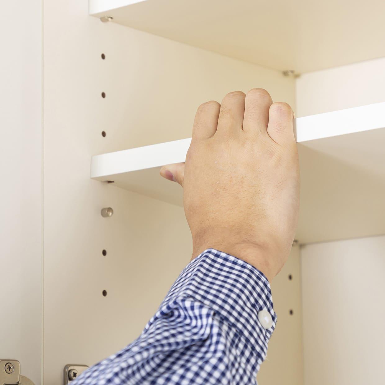 パモウナ ダイニングボード  JQR−S1400R W (右家電収納):棚板高さを3cm間隔で変えられる