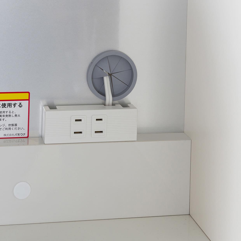 パモウナ ダイニングボード  JQR−1200R W (右家電収納):コンセント&配線孔付き