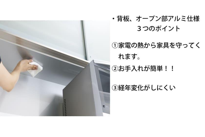 パモウナ ダイニングボード  CQR−S1600R W (右家電収納)