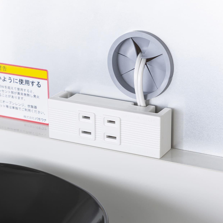 パモウナ ダイニングボード  CQR−1400R W (右家電収納):コンセント&配線孔付き