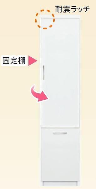 フードストッカー プティ�U41(W)右開き:既製品でお好みのカスタマイズ
