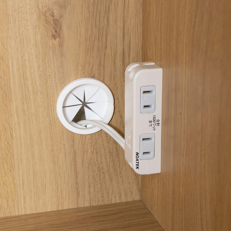 食器棚 紗々 60-OP(WN):便利なコンセント付き