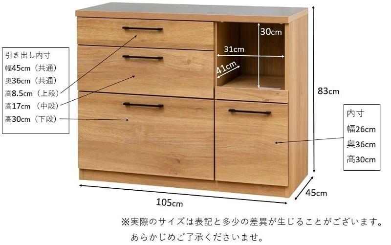 食器棚 紗々 60-OP(WN)