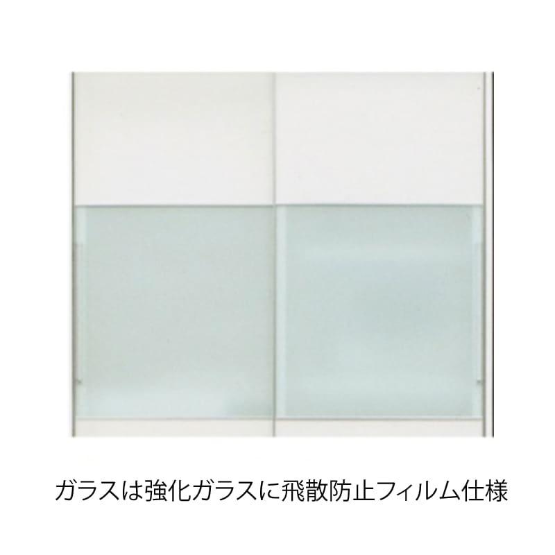 食器棚 マックス140(ゼブラホワイト)