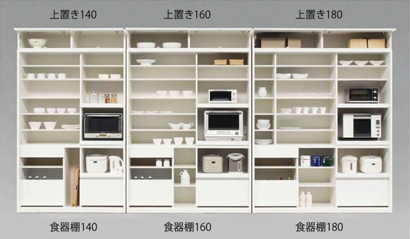 食器棚 マックス160(ゼブラホワイト)