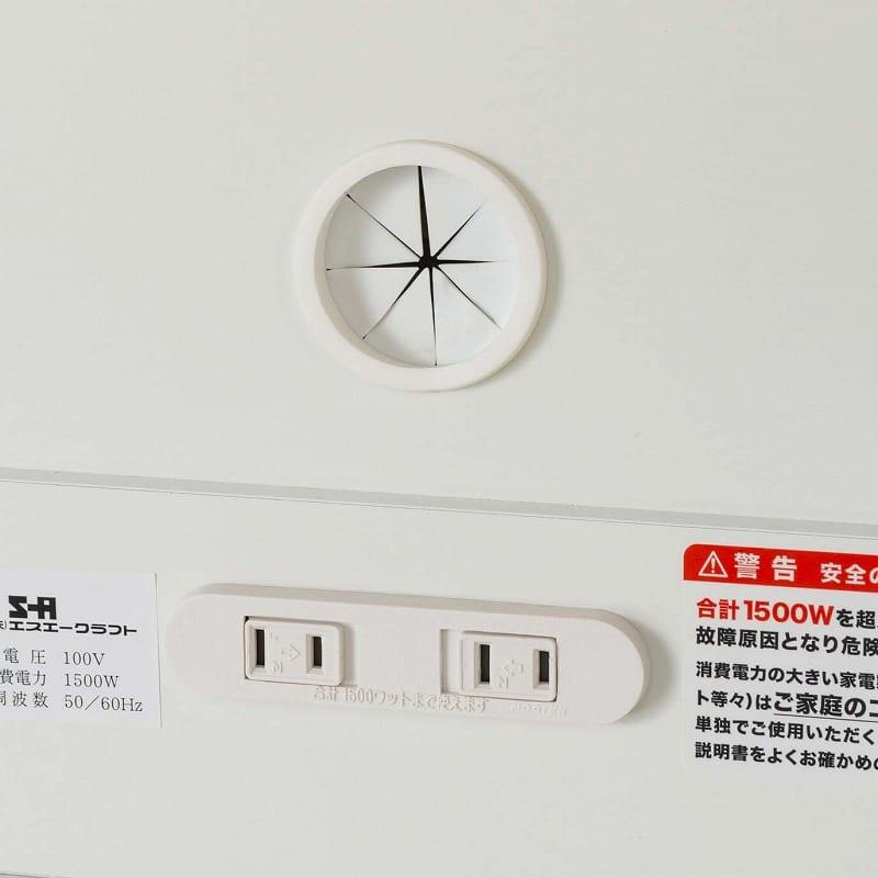 食器棚 Nサイゼスト 120 (ホワイト):もちろんコンコンセントも完備