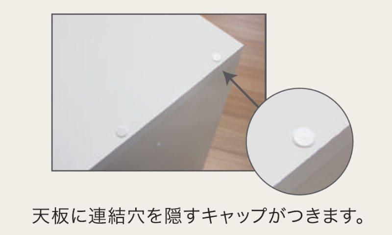 カウンター Nサイゼスト80 (ホワイト)
