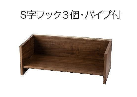 ダイニングボード キーノート 【セット品】