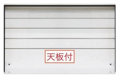 上台(ハイタイプ) キーノート KN−C180BBH 背板C:《圧迫感を与えない、オープンスタイルの見せる収納棚「キーノート」》
