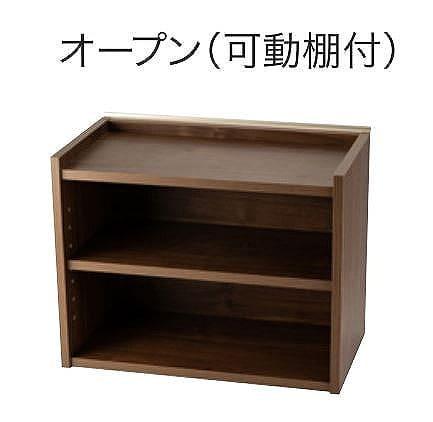 オプション ボックス/オープン キーノート WP−M45Fウォールナット:《圧迫感を与えない、オープンスタイルの見せる収納棚「キーノート」》