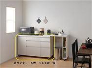 カウンター AW−140W W