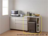 エクステンションテーブル AW−90C W