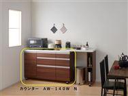 カウンター AW−140W N