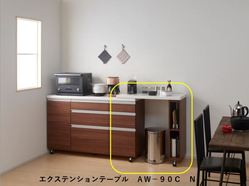 エクステンションテーブル AW−90C N