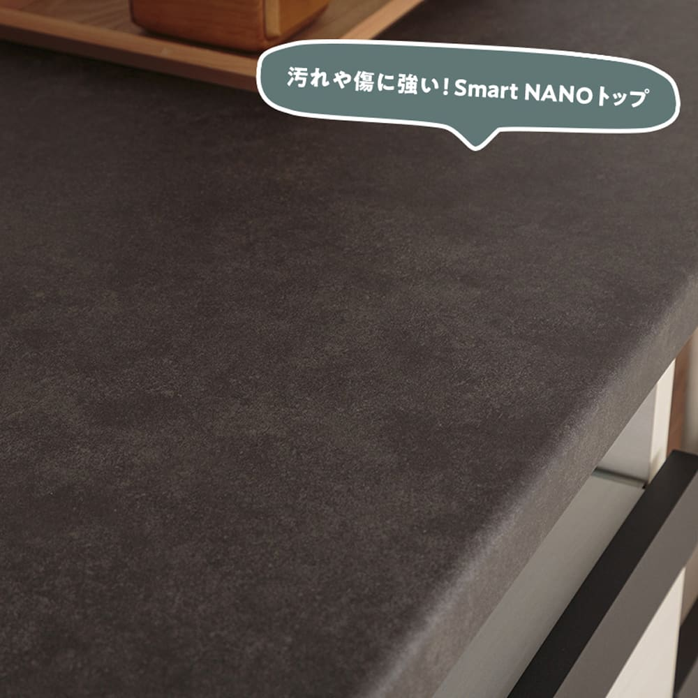 :Smart NANOトップ仕様
