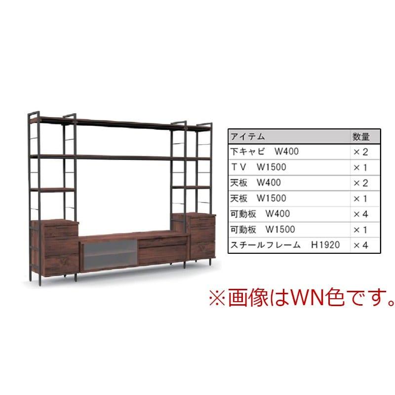 ユニットボード エレメント TVボード一式 W238×H192 OAK