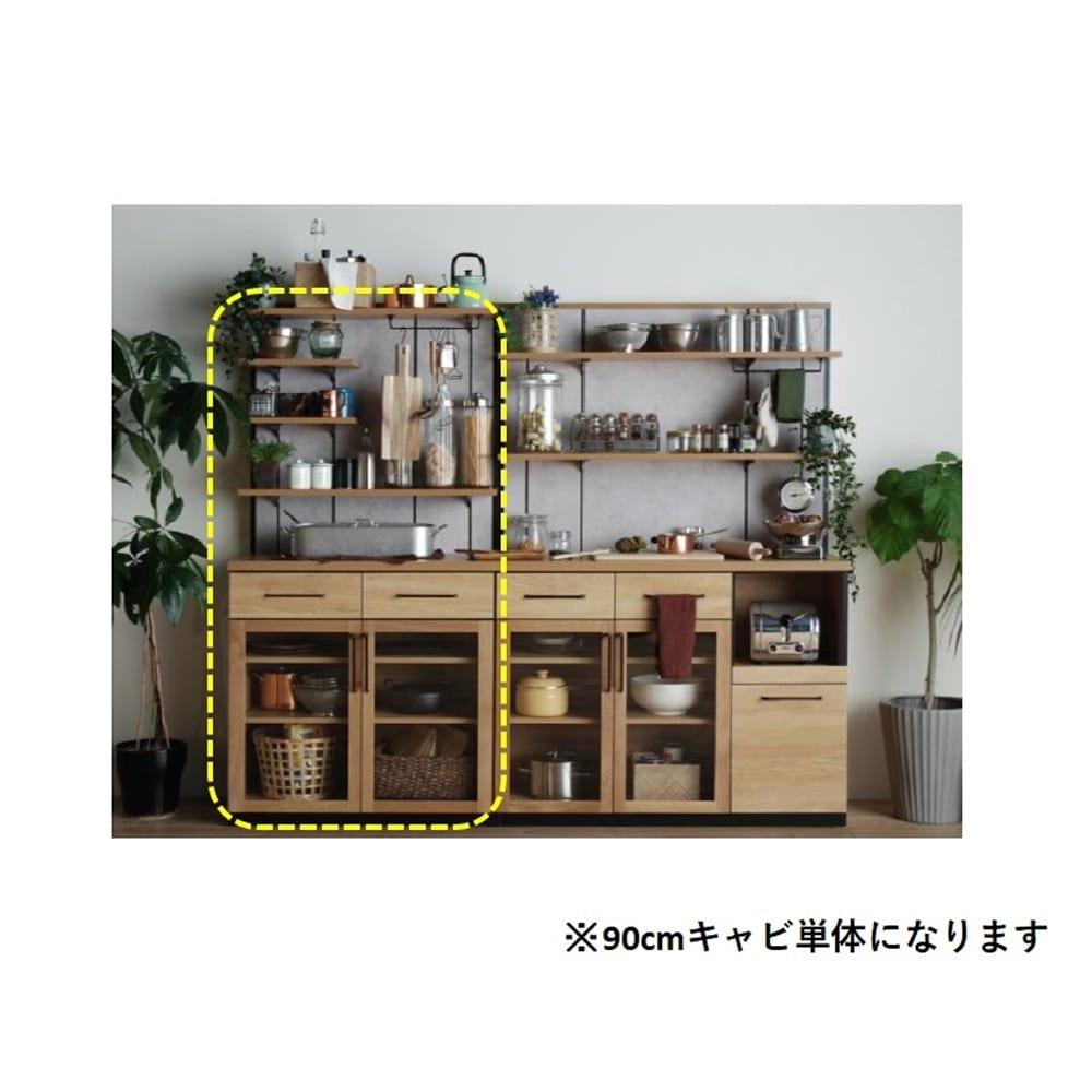 ダイニングボード グスト キャビ90 NA:カフェ風キッチンボード