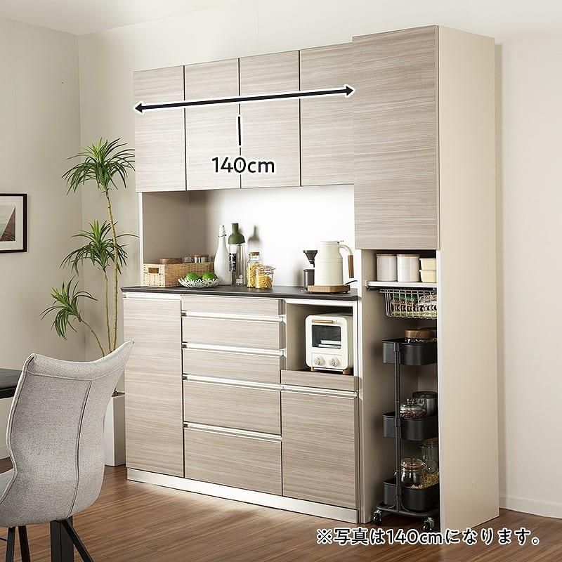 食器棚アーバン UQ−Y140FA/UQ-140K:幅は3種類!(店舗限定対応)