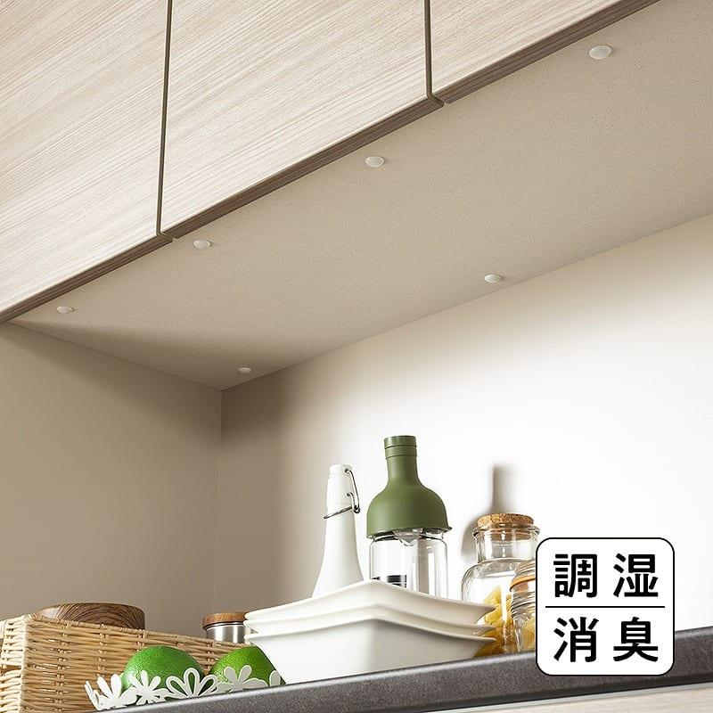 食器棚アーバン UQ−Y140FA/UQ-140K:おしゃれだけじゃない!安心の機能性