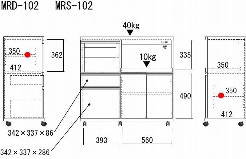 【ネット限定】ハイカウンター MRS−102