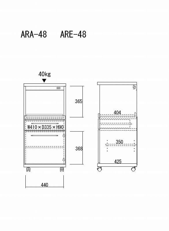 【ネット限定】レンジ台 ARE−48