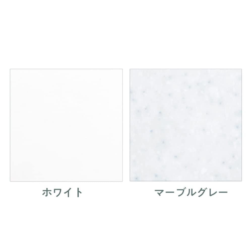 :選べる2色(天板)店舗限定