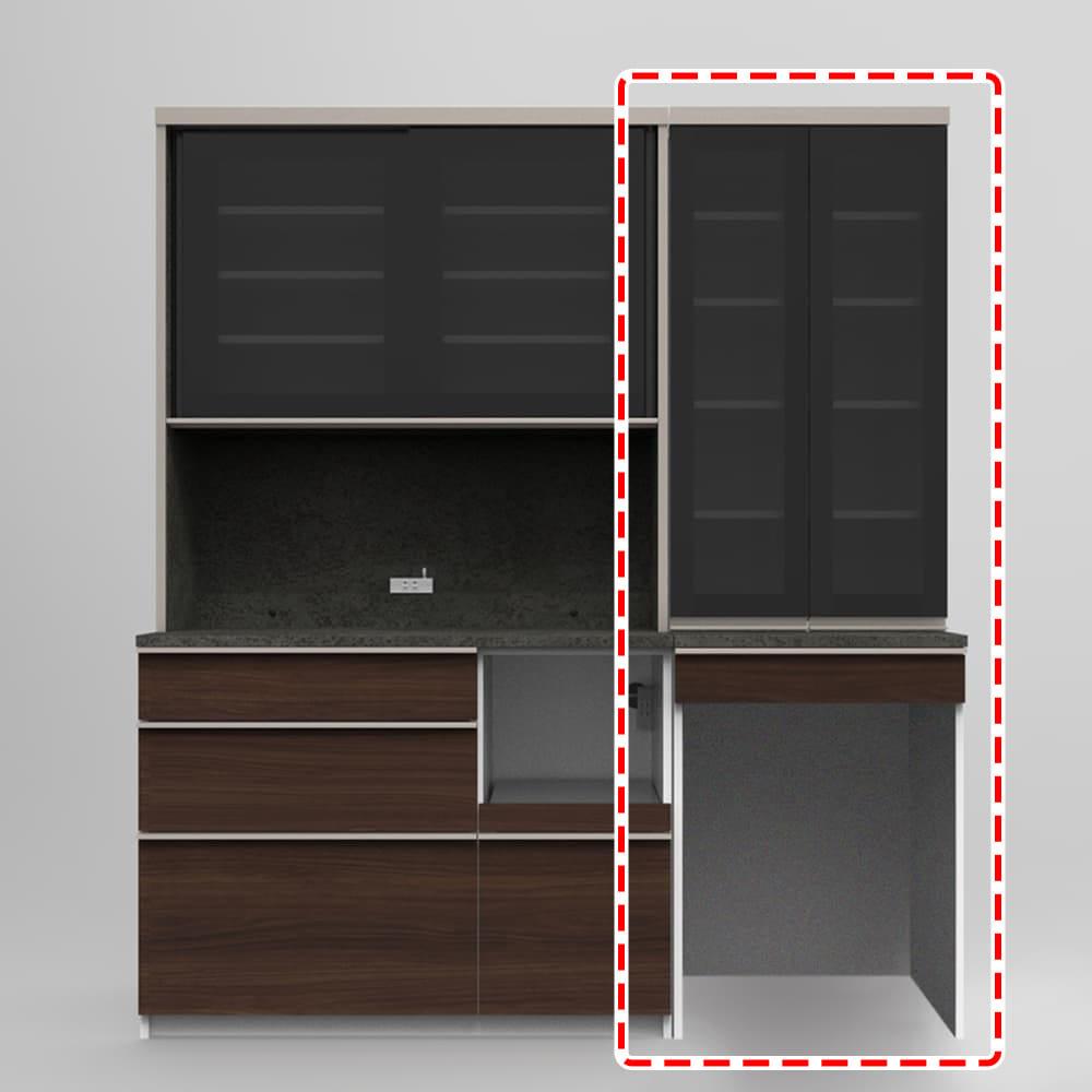 ダイニングボード ディスペンサ RM−C602K SG/TJN10200:パントリーの収納術を意識した商品