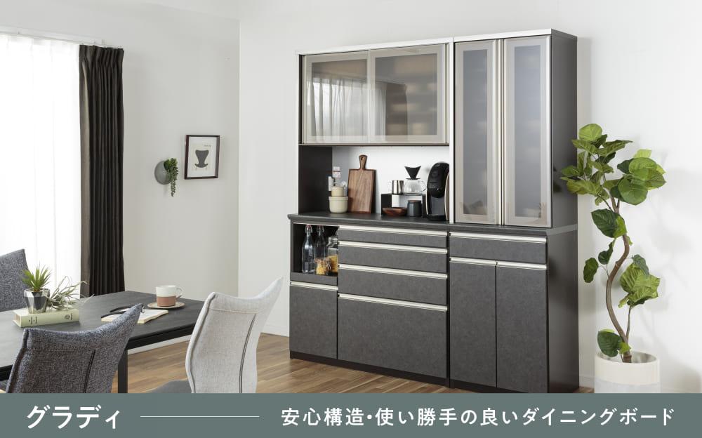 :安心の日本製