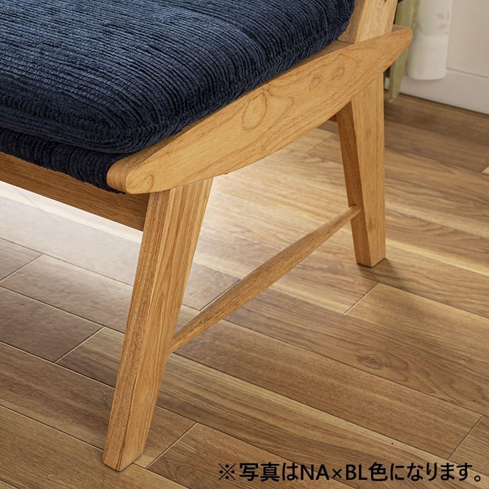 LDベンチ静香 BC−11590 UH−OAK 木部:NA/張地:C:脚部はスッキリ
