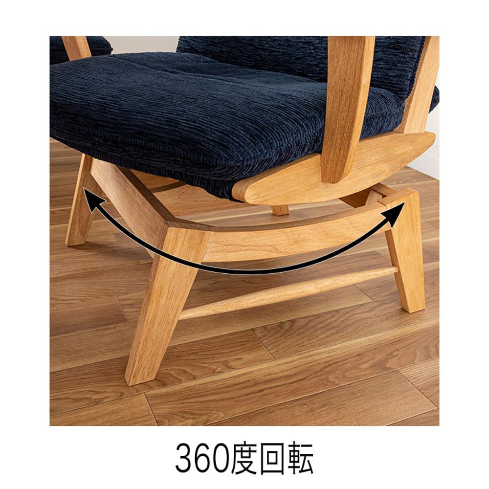 ラウンドチェア静香 C0590AR UH−OAK 木部:NA/張地:I:回転式チェア