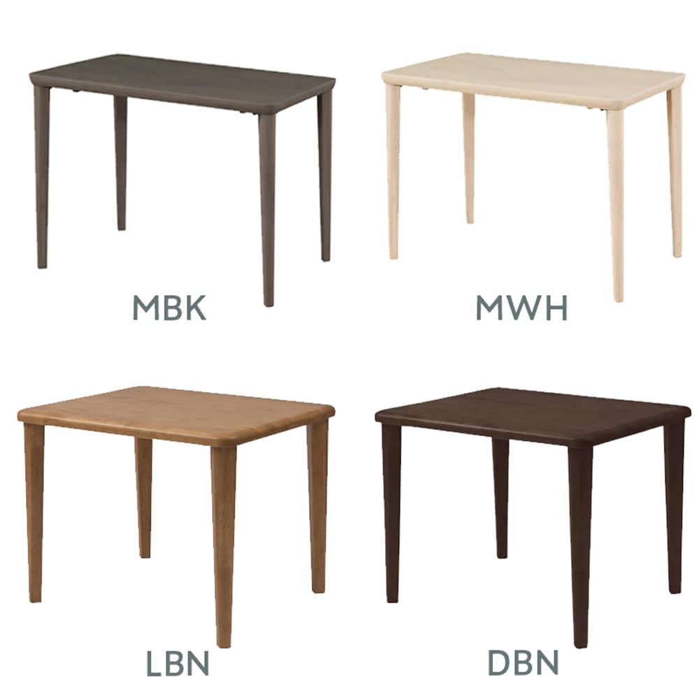 ダイニングテーブル CCM3 90−75Z 4本脚 DBN:FP張地