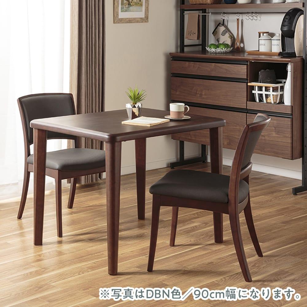 ダイニングテーブル CCM3 125−75Z 4本脚 LBN