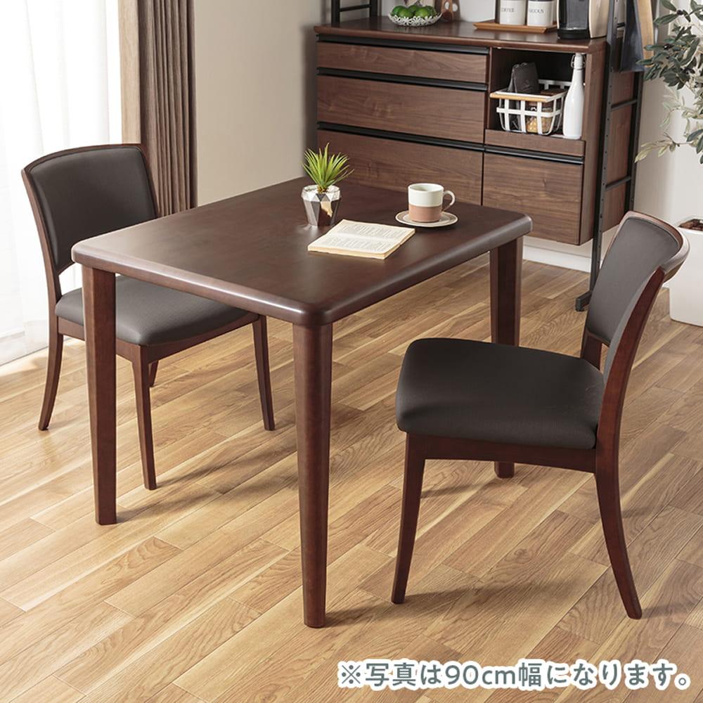 ダイニングテーブル CCM3 125−75Z 4本脚 DBN:丸みのある優しいで万が一の時も安心