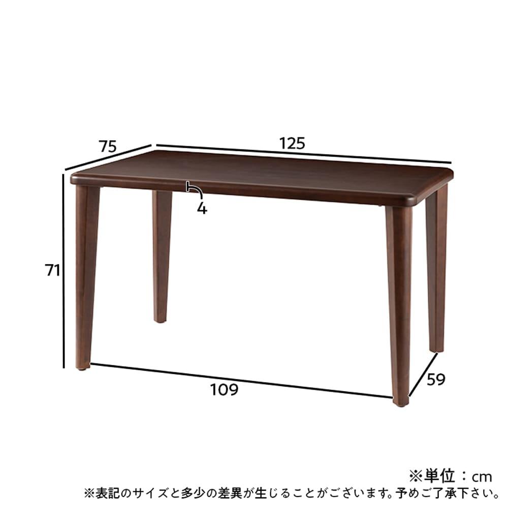 ダイニングテーブル CCM3 125−75Z 4本脚 DBN