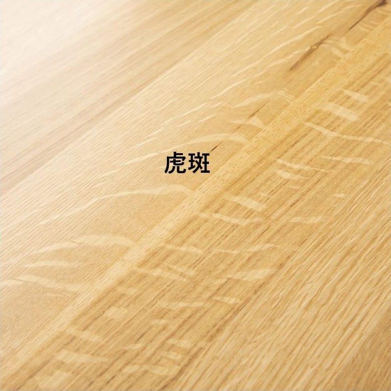 ダイニングテーブル フォーゼ�U 135ウォールナットブラウン