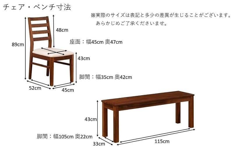 ダイニングテーブル フォーゼ�U 135オークナチュラル